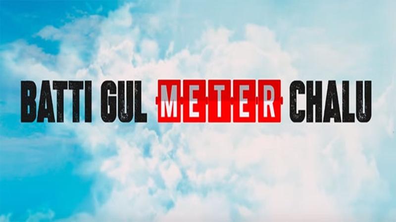 Dekhte Dekhte from Movie Batti Gul Meter Chalu Guitar Tabs & Chords ...